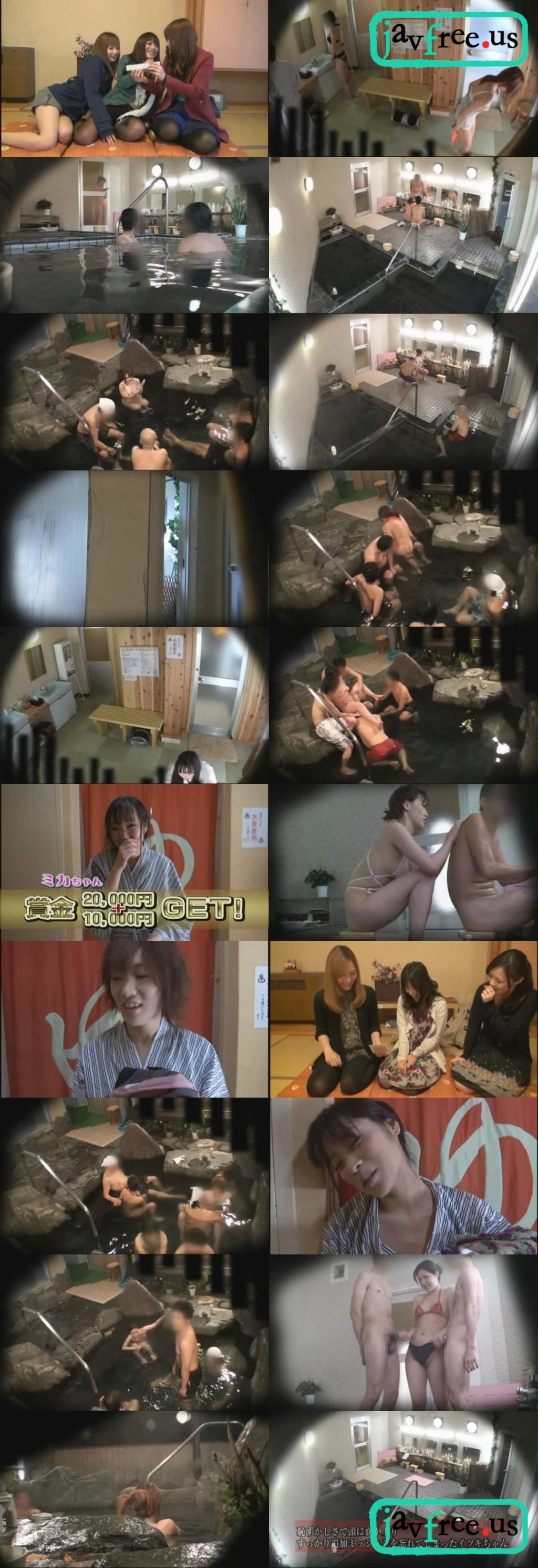 [SDMT 655] 群馬県伊香保温泉で見つけたお嬢さん 裸より恥ずかしい水着で混浴入ってみませんか? SDMT 655 SDMT