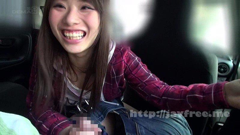[HD][SDMU-599] 巨乳の姪っ娘は毎日ナマでハメたがる中出しSEX依存症 ~叔父(36)を犯し続けた少女の近親投稿映像~ るみ 女子校生 推定Fカップ