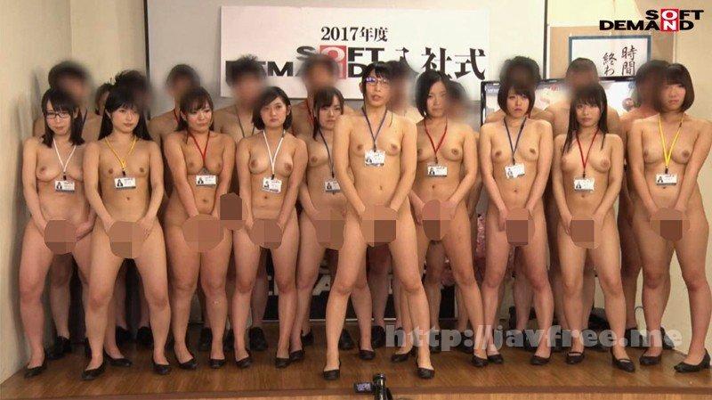 [HD][SDMU-785] 2枚組8時間SOD女子社員 2017年間業務報告&赤面祭り2018春 羞恥合体スペシャァァァル