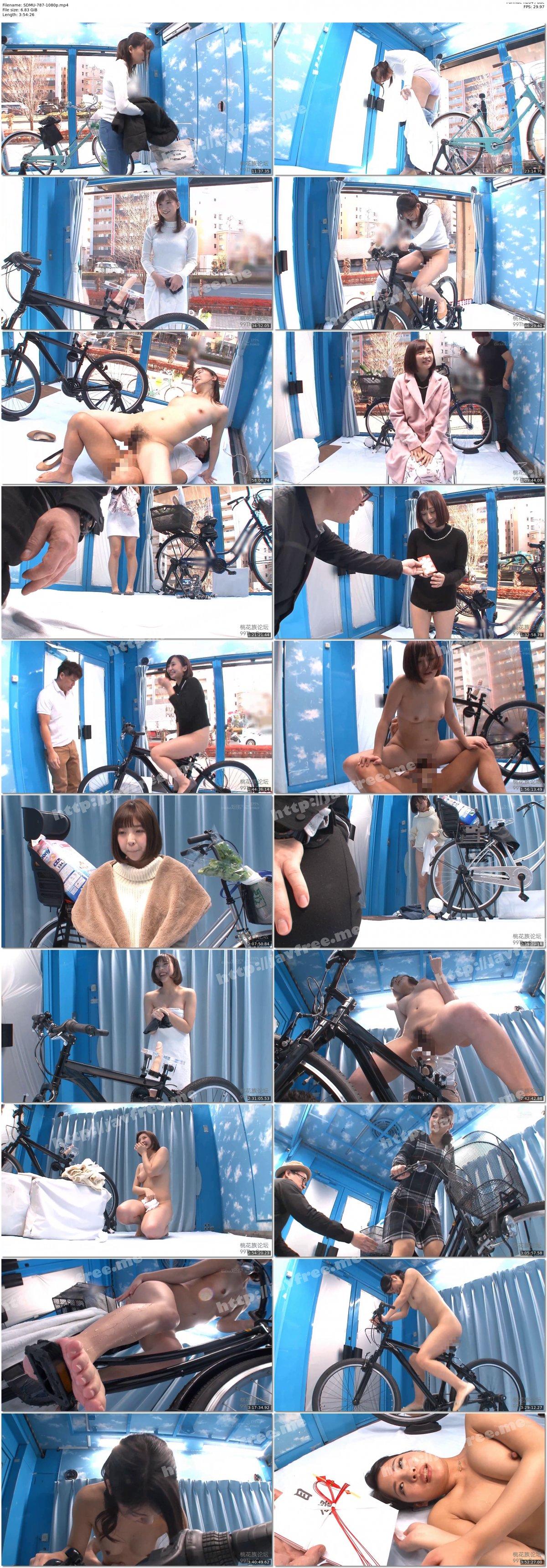 [HD][SDMU-787] マジックミラー号×アクメ自転車 ママチャリ人妻限定!「みんな私の方を見てる気がするんですけど…」公衆の面前!?でイキまくる!ハリガタピストンで大量潮吹き絶頂アクメ!!