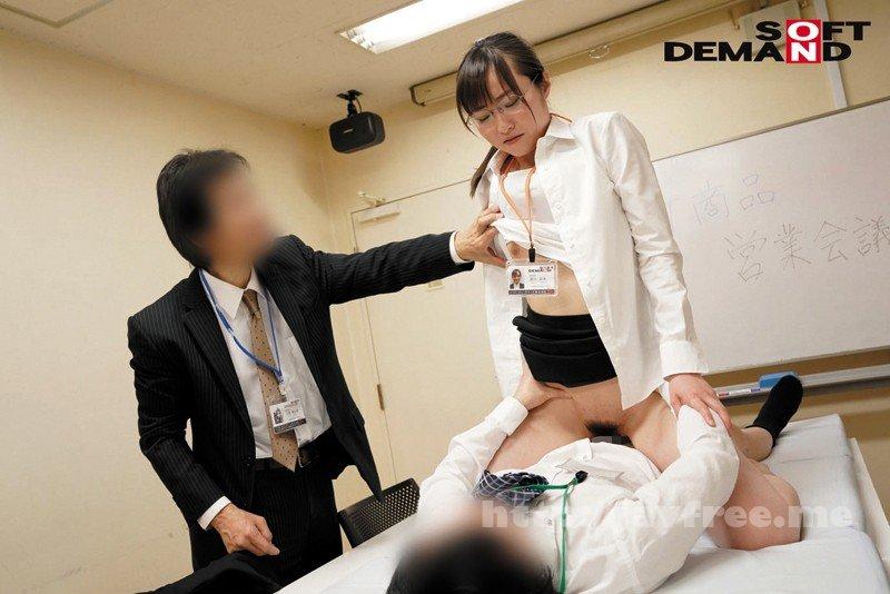 [HD][KAR-953] またもや衝撃流出!会社訪問にやってきたリクスー就活女子を昏睡レイプした人事担当者の記録動画 - image SDMU-799-4 on http://javcc.com