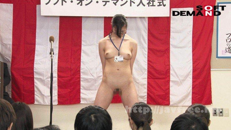 [HD][KAR-953] またもや衝撃流出!会社訪問にやってきたリクスー就活女子を昏睡レイプした人事担当者の記録動画 - image SDMU-799-6 on http://javcc.com