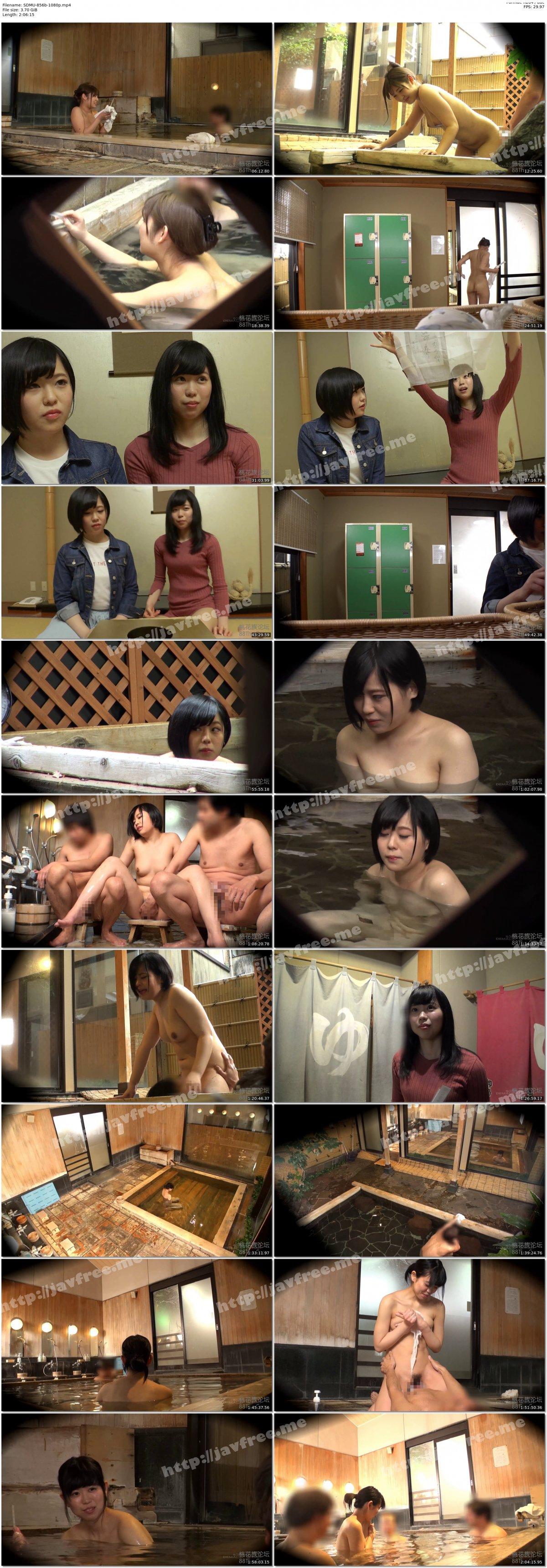 [HD][SDMU-856] 箱根湯本温泉で見つけたお嬢さん タオル一枚 男湯入ってみませんか?~歴代ミッションの中からユーザーが選んだ超人気ミッションBEST20~全編撮り下ろし8時間SP!!