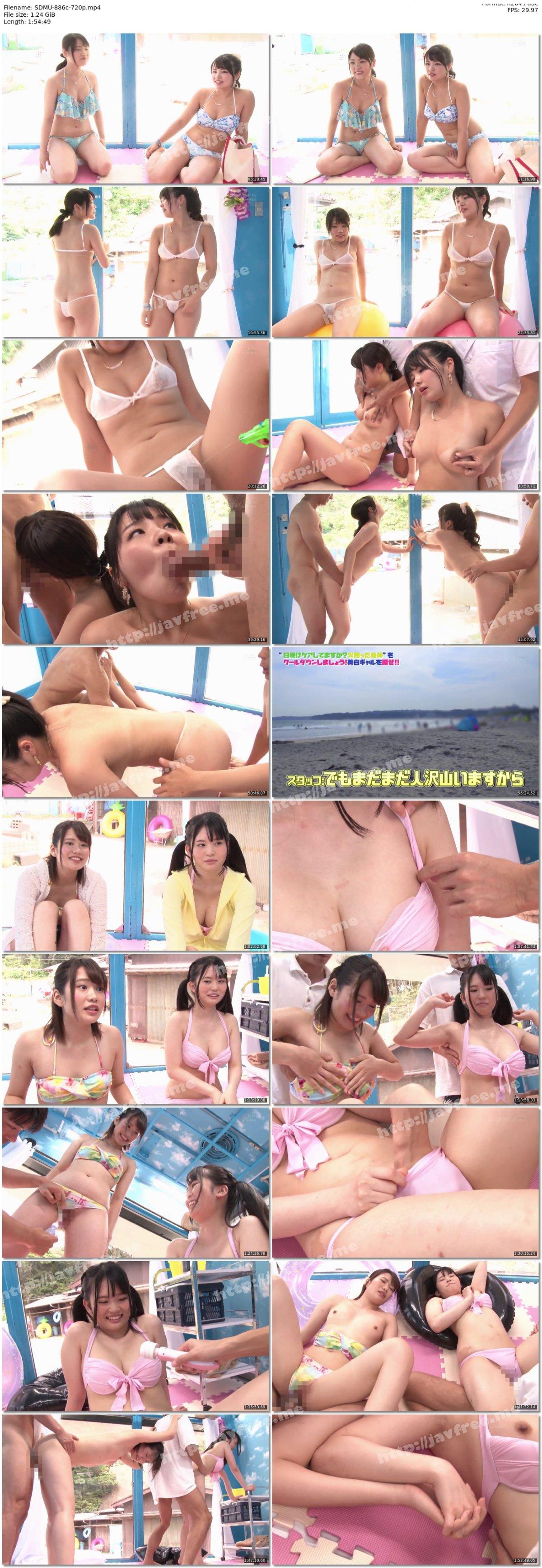 [HD][SDMU-886] マジックミラー号 灼熱のビーチで見つけた水着美女限定'おっぱい祭り'ちっぱいからデカパイまで!この夏で特に美乳だった15名全員とSEX大成功!ALLおっぱい発射8時間スペシャル! - image SDMU-886c-720p on https://javfree.me
