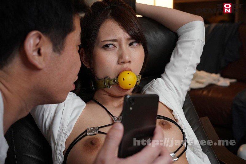 [HD][SDMU-927] 携帯を落としてしまったばっかりに… ~全ての個人情報を握られ支配された美人OL~ 咲々原リン - image SDMU-927-5 on https://javfree.me