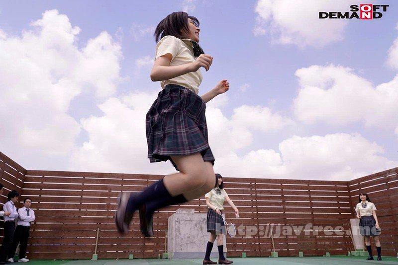 [HD][SDMU-946] 「先生、犯しに行きますね。」毎日焦らして射精管理することで先生のMな性癖を開花させる痴女っ子女子生徒 皆月ひかる - image SDMU-946-2 on https://javfree.me