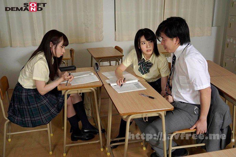 [HD][SDMU-946] 「先生、犯しに行きますね。」毎日焦らして射精管理することで先生のMな性癖を開花させる痴女っ子女子生徒 皆月ひかる - image SDMU-946-9 on https://javfree.me