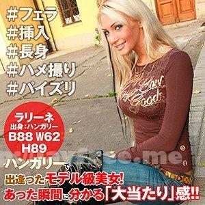 [HD][SEKAO-153] ラリーネ・ラロシュ - image SEKAO-153 on https://javfree.me/><span></span><p>Please buy extmatrix Premium to download  <a href=