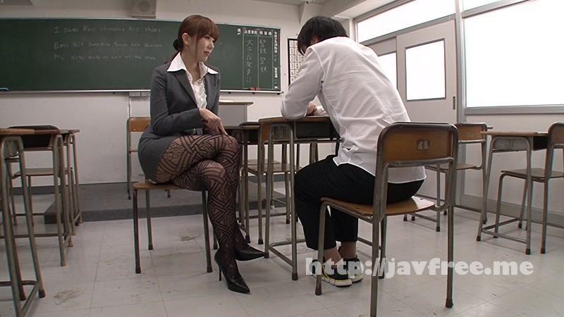 [SERO-0284] 派手パンスト女教師 波多野結衣 - image SERO-0284-1 on https://javfree.me