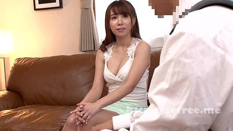 [SERO-0302] 「お願いです、オヤジとは別れてください!」父の愛人の部屋に押しかけ別れをせまるも女のエロい誘惑に負けてSEXしてしまった - image SERO-0302-1 on https://javfree.me