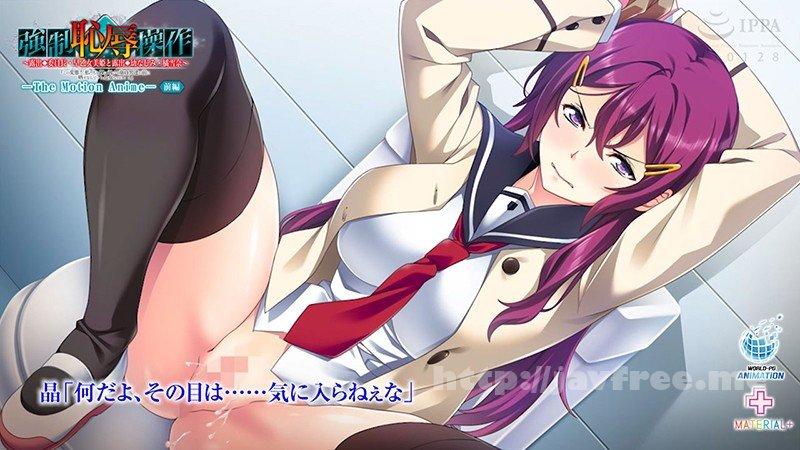 [HD][SGCP-00003] 強●恥辱操作~露出委員長・早乙女美姫と露出幼なじみ・橘雪奈「この変態! 私たちを裸に剥いて童貞男達の前に晒すなんて……!処女なのに!!」~ The Motion Anime 【前編】