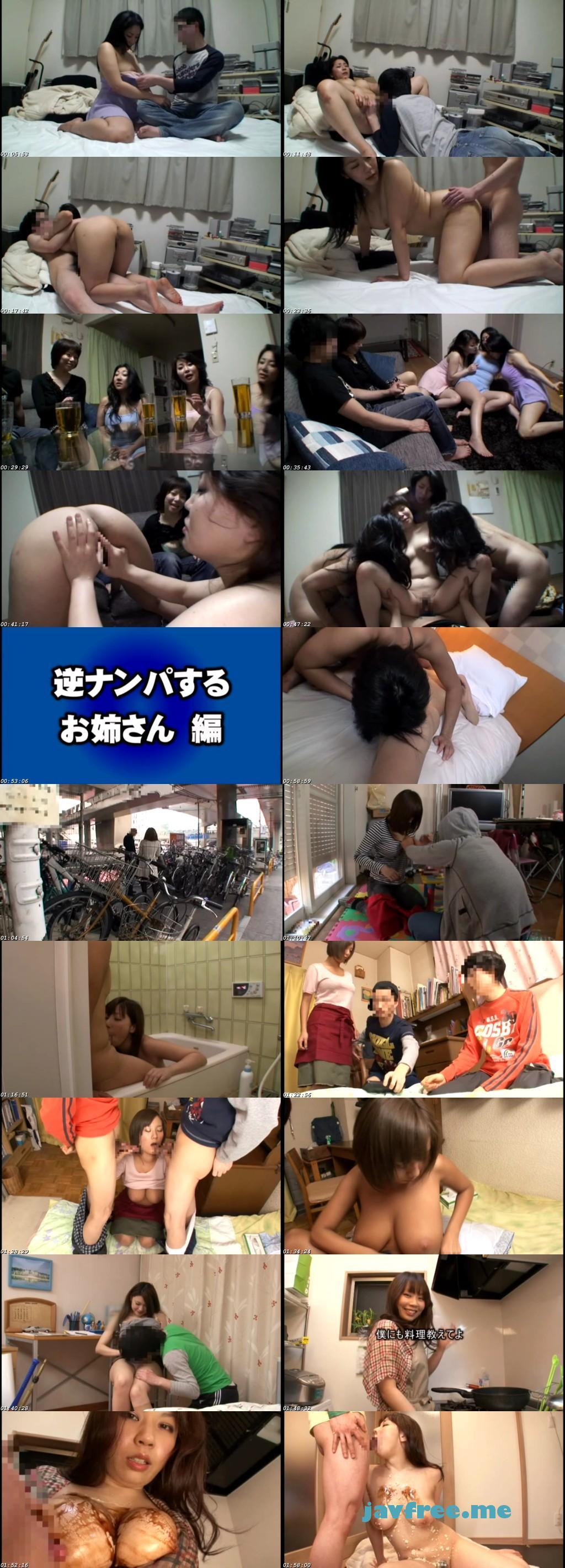 [SGSR 083] 草食系男子好き巨乳お姉さんがやさしく教えてあげる 4時間 SGSR