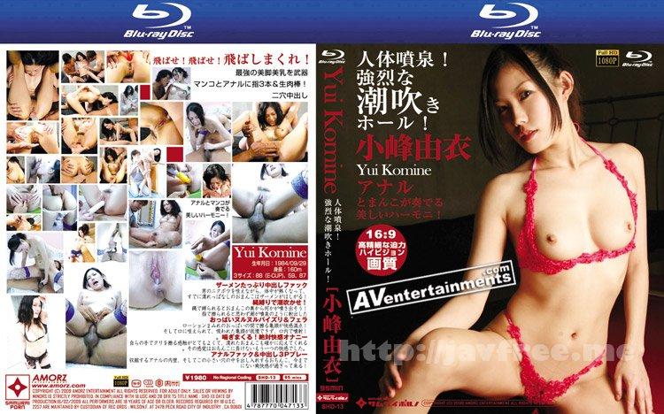 [SHD-13] 小峰由衣 (Blu-ray) : 小峰由衣