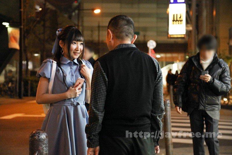 [HD][SHE-552] 白タクシーおやじのベビーフェイス狩り - image SHE-552-3 on https://javfree.me