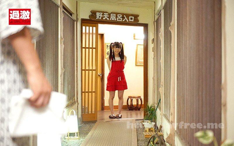 [HD][SHH-016] チ○ポが号泣する痴女っこの快楽ループ責めで…ぶしゃっと男潮! 巨尻ちゃん - image SHH-016-2 on https://javfree.me