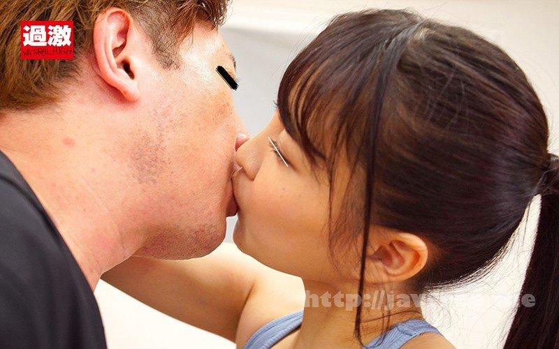 [HD][SHH-018] チ○ポが号泣する痴女っこの快楽ループ責めで…ぶしゃっと男潮! 微乳ちゃん - image SHH-018-4 on https://javfree.me