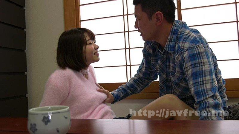 [HD][SHIC-112] 先生の家に逆家庭訪問EX