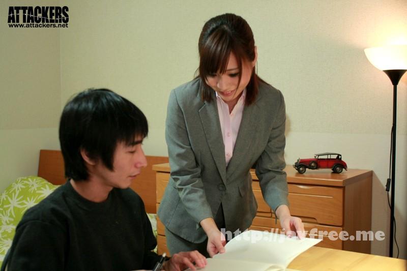 [SHKD 526] 被虐の家庭教師5 川瀬遥菜 川瀬遥菜 SHKD