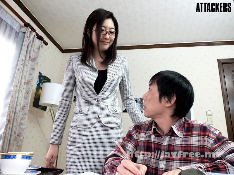 [SHKD-548] 被虐の家庭教師8 羽田あい - image SHKD-548-2 on https://javfree.me