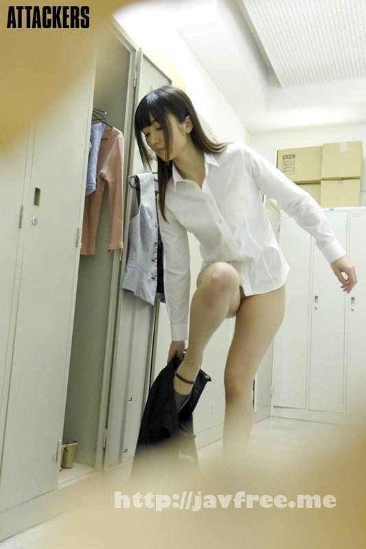 [SHKD-565] 監視されていた美人受付嬢 大槻ひびき - image SHKD-565-2 on https://javfree.me