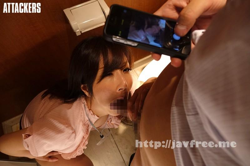 [SHKD-585] ファイル流出、ネットに痴態を晒された女 澤村レイコ - image SHKD-585-4 on https://javfree.me
