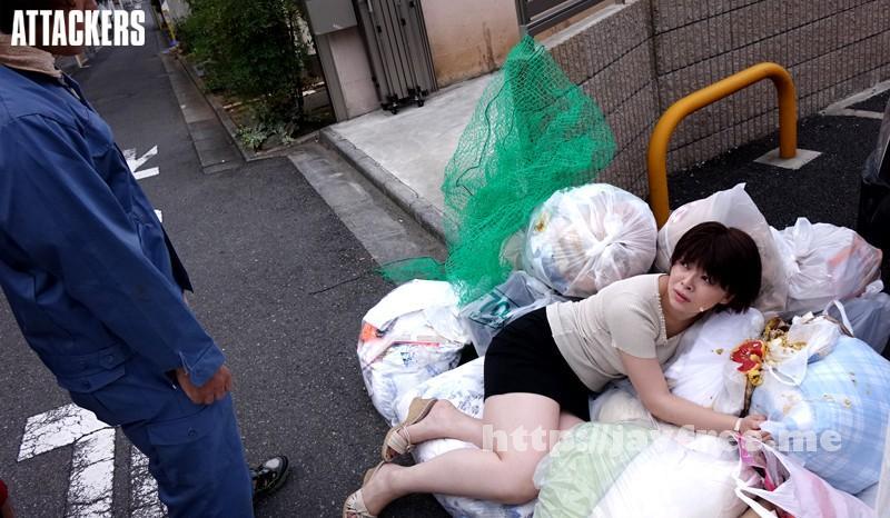 [SHKD-594] 身も心も堕とされて…。 緒川凛 - image SHKD-594-2 on https://javfree.me