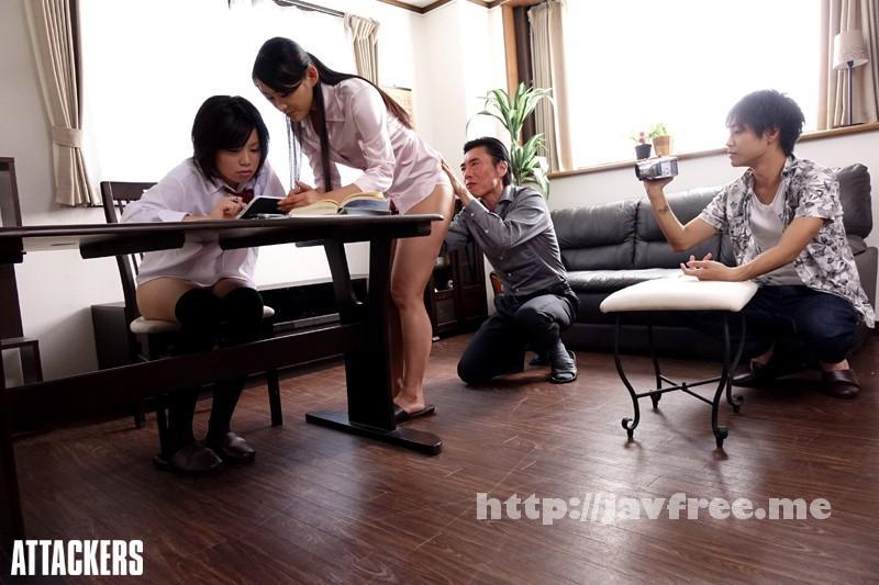 [SHKD 603] 被虐の家庭教師11 西野翔 西野翔 SHKD
