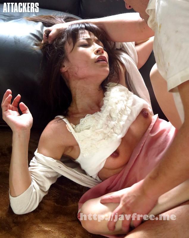 [SHKD 637] 脱獄者 三浦あいか 三浦あいか SHKD Aika