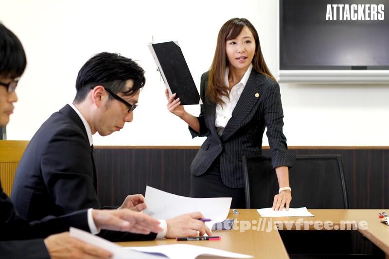 [SHKD-646] 国際弁護士 恥辱の審判 Marin - image SHKD-646-1 on https://javfree.me