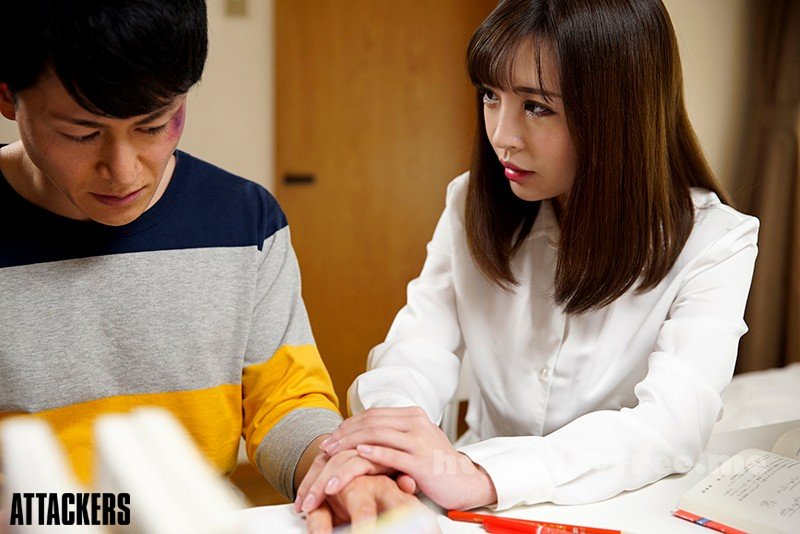[HD][SHKD-797] 専属家庭教師計画 佐々波綾 - image SHKD-797-2 on https://javfree.me