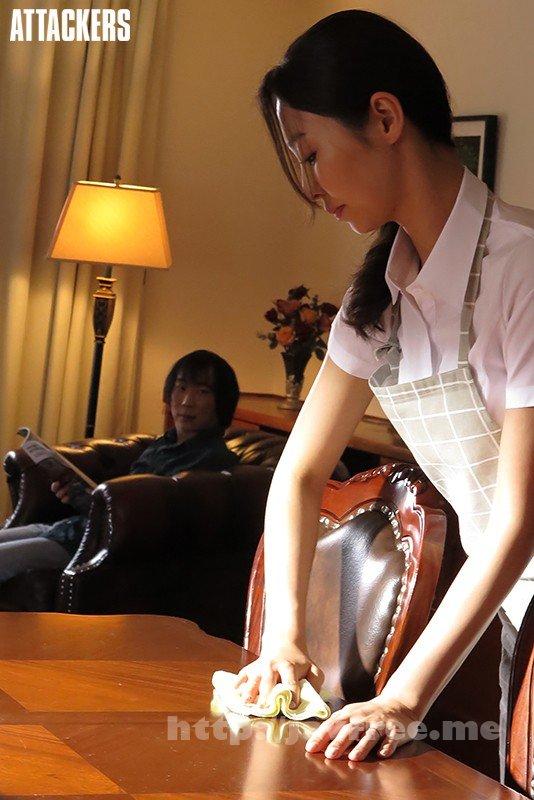 [HD][SHKD-814] 元カレに弱みを握られた人妻家政婦 夫の為に身を捧げて… 夏目彩春 - image SHKD-814-9 on https://javfree.me
