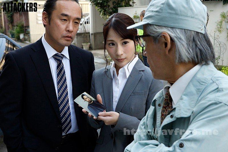 [HD][SHKD-840] 未解決捜査ファイル Episode001 特命捜査官・鏡 京子 橋本れいか - image SHKD-840-5 on https://javfree.me