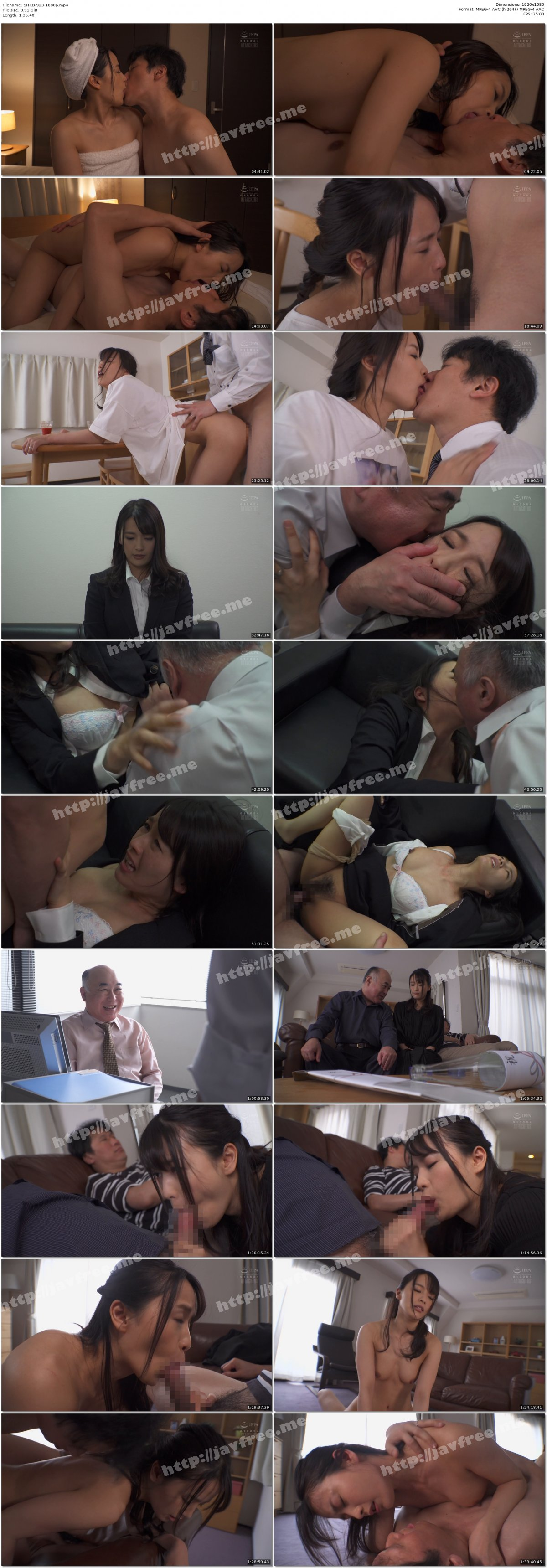 [HD][SHKD-923] 妊活中にレ●プされた人妻は身籠った時に何を願うのか… 向井藍 - image SHKD-923-1080p on https://javfree.me