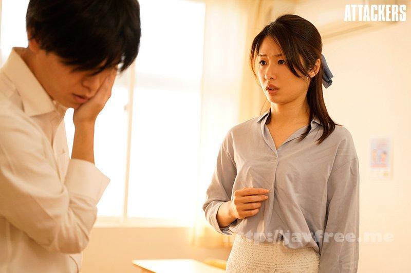 [HD][SHKD-963] 先生…ウチの息子に体罰したって本当ですか?当然、先生もされる覚悟あるんですよね。 川上奈々美 - image SHKD-963-1 on https://javfree.me