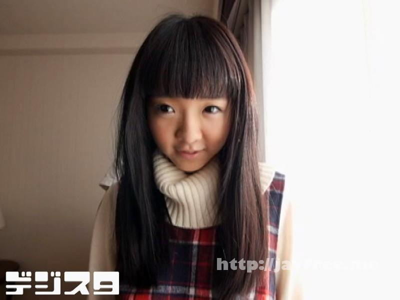 [SHL-035] 美少女即ハメ白書 35 - image SHL-035-1 on https://javfree.me