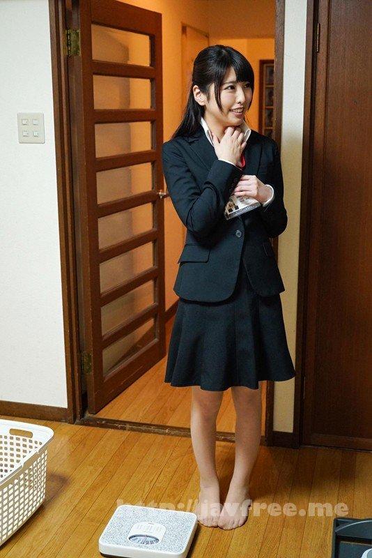 [HD][SHYN-011] SOD女子社員 健康診断 営業部 須賀ゆず - image SHYN-011-1 on https://javfree.me