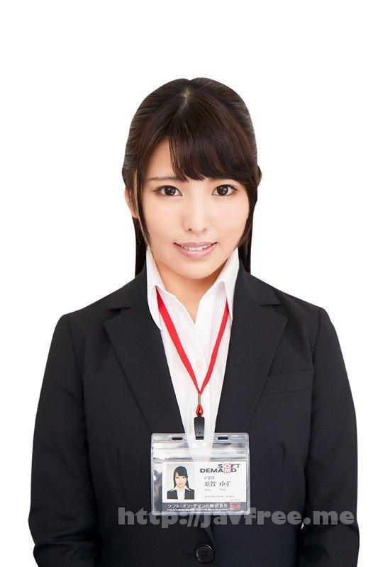 [HD][SHYN-011] SOD女子社員 健康診断 営業部 須賀ゆず - image SHYN-011-4 on https://javfree.me