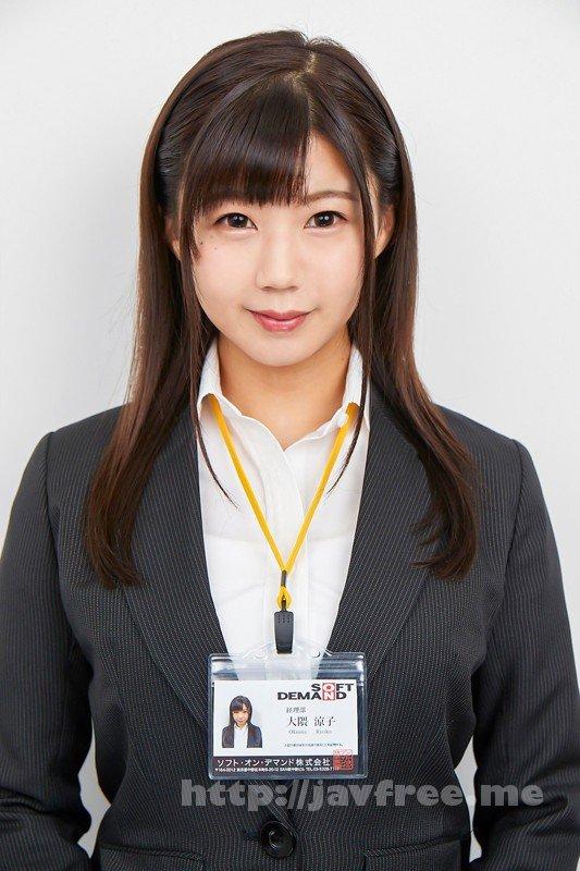 [HD][SHYN-014] SOD女子社員 健康診断 経理部 大隈涼子 - image SHYN-014-1 on https://javfree.me