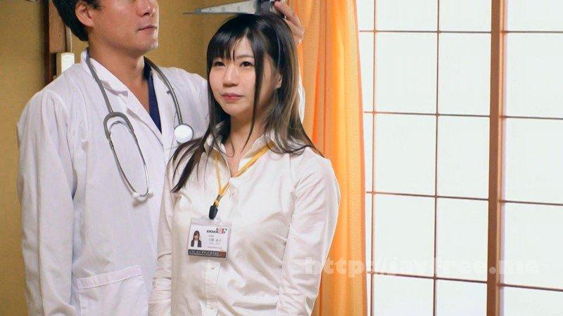 [HD][SHYN-014] SOD女子社員 健康診断 経理部 大隈涼子 - image SHYN-014-3 on https://javfree.me