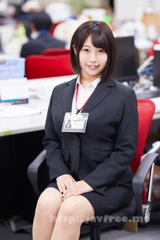 [HD][SHYN-036] SOD女子社員 高感度調査 宣伝部 松田千波