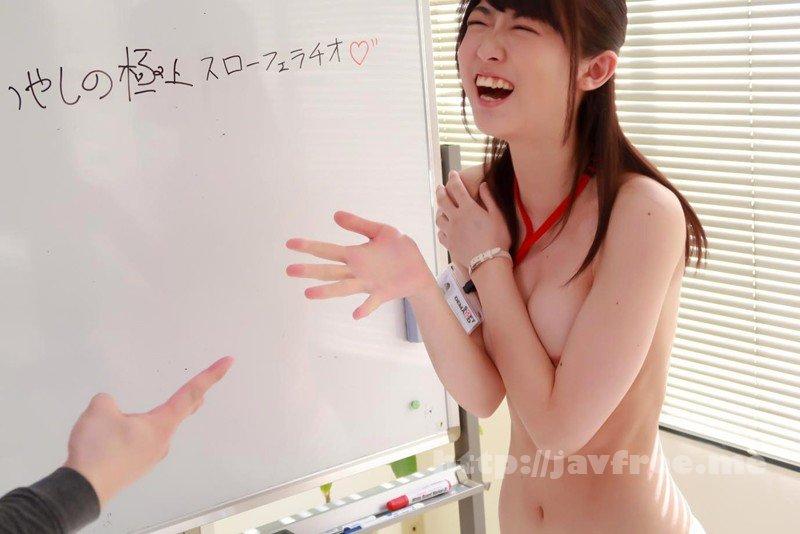[HD][SHYN-037] SOD女子社員 野球拳 制作部 黒沢優子 - image SHYN-037-2 on https://javfree.me
