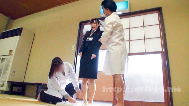 [HD][SHYN-038] SOD女子社員 健康診断 経理部 大崎美奈 - image SHYN-038-1 on https://javfree.me