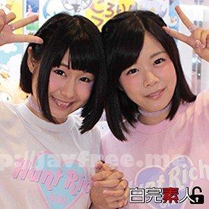 [HD][SIKA-012] キキ&ココ - image SIKA-012 on https://javfree.me