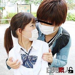 [HD][SIKA-061] りか&まさと - image SIKA-061 on https://javfree.me