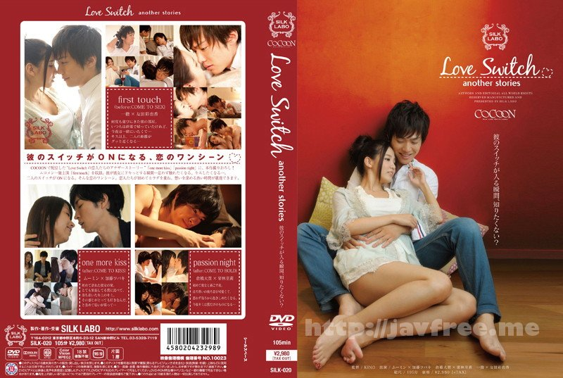 [HD][SILK-020] Love Switch another stories