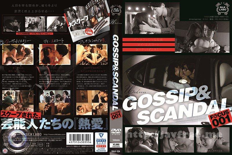 [HD][SILK-124] Gossip&Scandal focus001