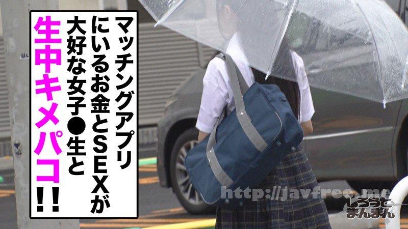 [HD][SIMM-524] ゆきちゃん - image SIMM-524-001 on https://javfree.me
