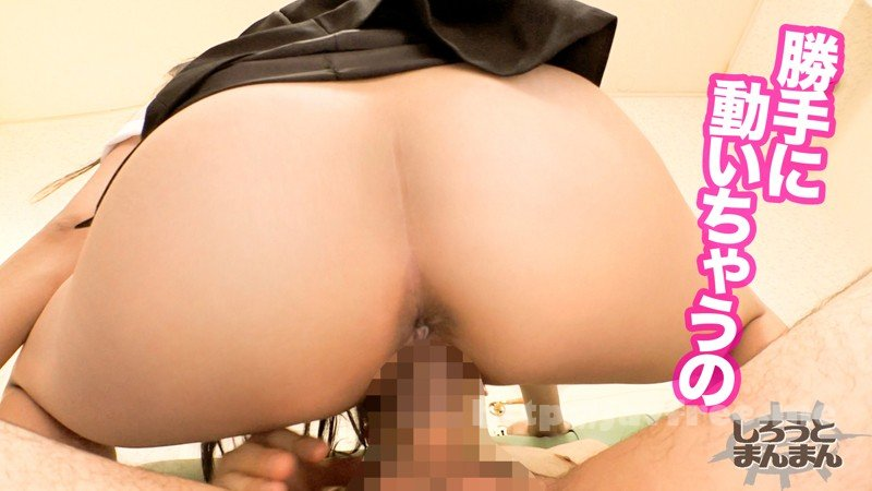 [HD][SIMM-526] Yさん - image SIMM-526-004 on https://javfree.me