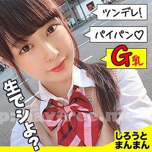 [HD][SIMM-537] ひかりちゃん - image SIMM-537 on https://javfree.me