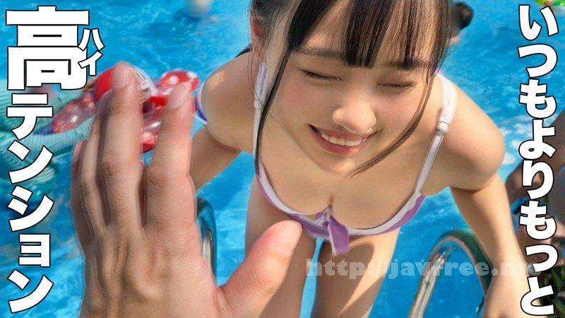[HD][SWEET-046] Keikizaka - image SIMM-557-001 on https://javfree.me